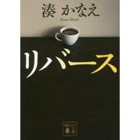 bookfan_bk-4062935864.jpeg