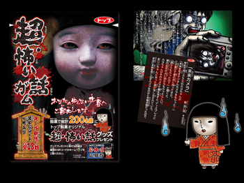 popup_40kowaihanashi7_600450.jpg